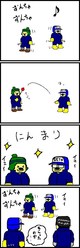 ボツ2.PNG